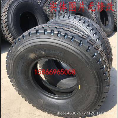 全新不三包钢丝胎12.00R20虎运轮胎1200-20导向钢丝轮胎1200R20