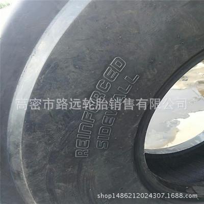 风神矿井铲运机光面轮胎17.5-25L-5S花纹装载机轮胎17.5R25