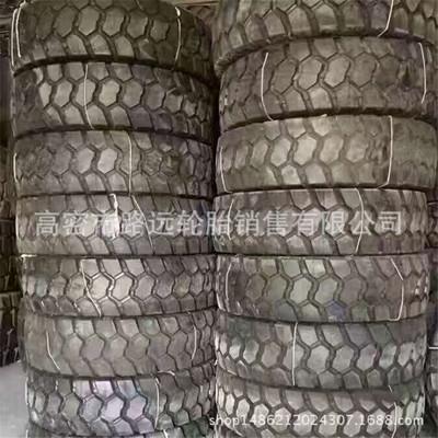 现货促销三角牌宽体自卸车轮胎14.00R25矿用3星加厚轮胎1400R25