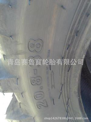 20.8-38 水田高花 大型拖拉机轮胎 耐磨 正品三包