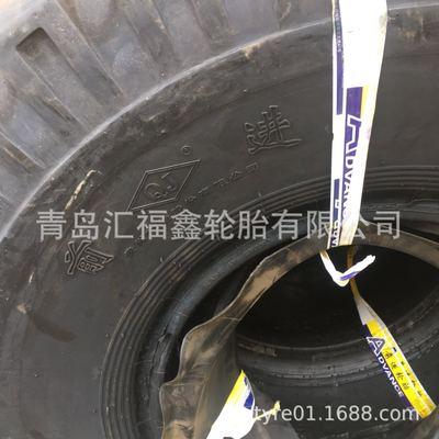 供应1400-20前进轮胎 陕汽配套载重卡车轮胎E-2C 14.00-20可出口