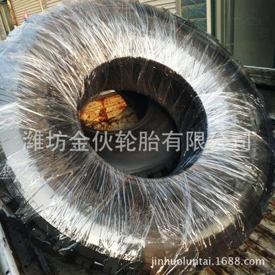 厂家供应37X12.5R16.5前进猛士专用37*12.5R16.5越野子午线轮胎