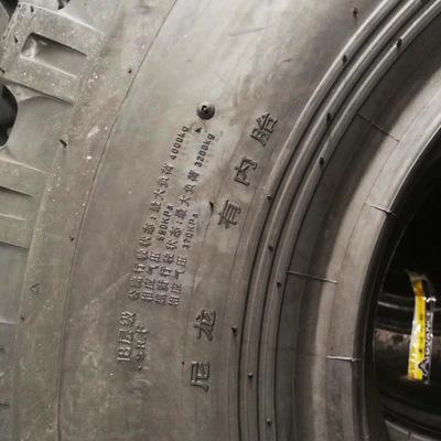 厂家直销前进13-20越野花纹13-20越野车轮胎耐磨防滑三包