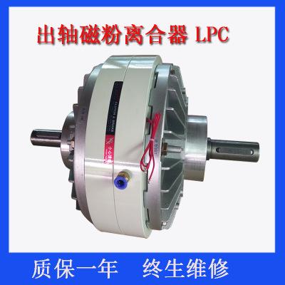 DY-LEAD离合器磁粉 制动器磁粉 全自动张力磁粉离合器 诚招代理商