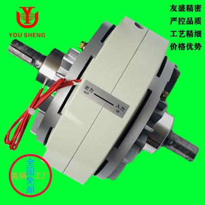【源头工厂】双轴磁粉离合器 磁粉制动器 控制器 空心轴 微型