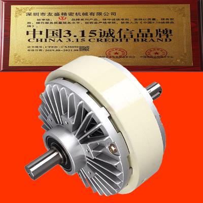 【源头工厂】双轴 磁粉离合器 磁粉 刹车器 空心轴 YSB型 控制器