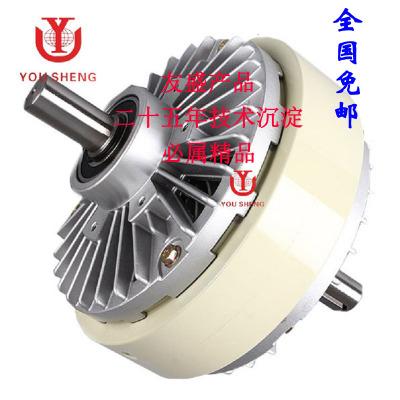 【源头工厂】二十伍年专业生产离合器、制动器双轴