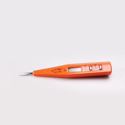 五金工具厂家便利店超市专供家用手持感应数显电工电笔测电笔