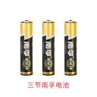 (单拍电池不发货)汽车无线迎宾灯专用配件电池