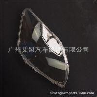 适用于丰田威驰前大灯灯罩 08-12款威驰车头灯罩透明灯壳精品