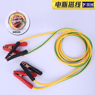 厂家直销电瓶搭线 汽车应急充电线 加粗车用连接线 电瓶搭线批发