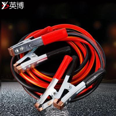 厂家供应汽车电瓶连接线 绝缘手柄应急打火线电瓶线 过江龙搭火线