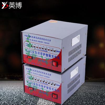 现货批发全自动智能充电机汽车快速充电机 12v24v汽车电瓶充电器