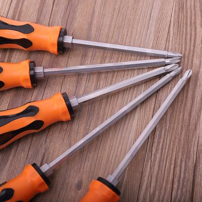 厂家直销螺丝刀穿心套装手动螺丝刀 多功能多用螺丝刀 可定制
