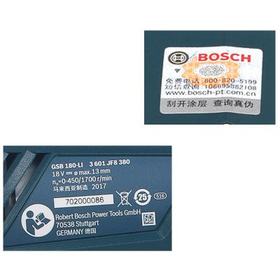 博世(BOSCH)锂电充电起子机手电钻手枪钻电动螺丝刀工具