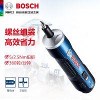 博世BoschGO起子机3.6V电动螺丝刀迷你电动锂电螺丝