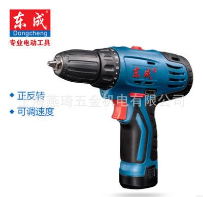 正品东成电动工具 DCJZ10-10E双速电动螺丝刀