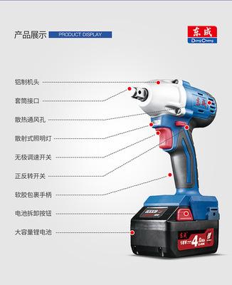 批发正品电动工具东成DCPB02-18充电冲击扳手架子