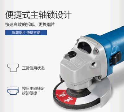 东成角磨机 磨机角向磨光机100角磨机手砂轮电动工具批发