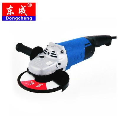 东成S1M-FF-230A角向磨光机打磨机角磨机正品电动工具
