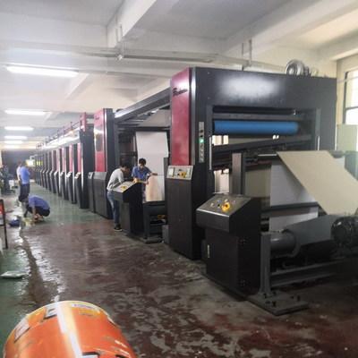 【水冷UV固化机】配套青州神工柔印机(印刷速度250米分钟)