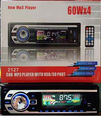 8027BT汽车载主响主机蓝牙汽车载MP3播放器MP3插卡收音机