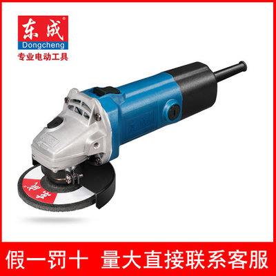 东成角磨机ff03-100a磨机角向磨光机100角磨机手砂轮