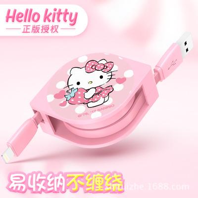hello Kitty适用iPhoneX伸缩数据线苹果6充电线6s卡通可爱78plus