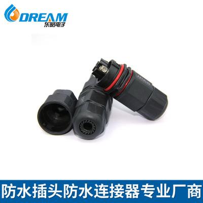 ip68防水连接器 快卡压线对接头 大电流接插件 公母对接插头 户外