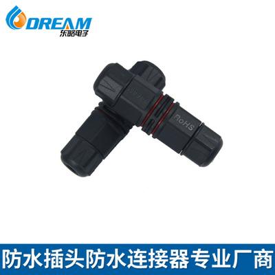 室外LED灯具导线连接器 IP68防水接头 三芯公母对接头 450V/24A