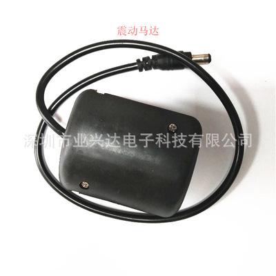 蓝牙连接带震动性用品音乐机芯 音乐盒 发音盒 发声盒