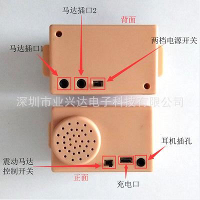 可充电 蓝牙连接成人用品音乐盒 发音盒 发声盒