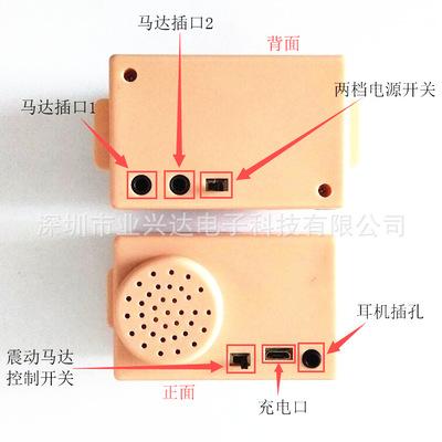 带耳机插孔 震动 蓝牙连接倒模音乐机芯 音乐模块 发声机芯