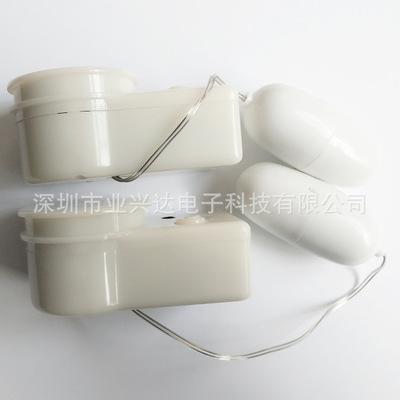 优德88中文客户端新款超强震动男用真人叫床名器倒模发音跳蛋带耳机充电功能