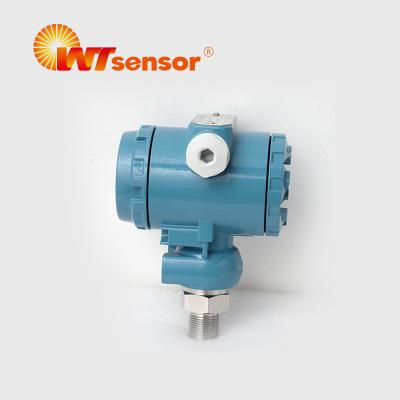 PCM460 防爆型压力变送器 液压气压油压压力变送器