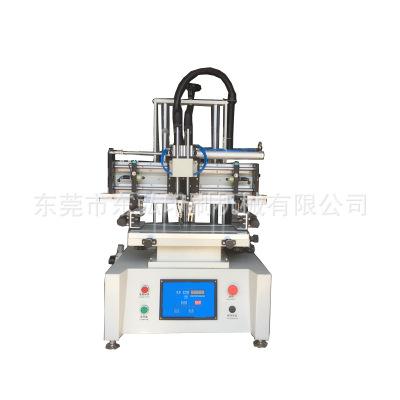 厂家直销丝印机 平面丝印机 半自动丝印机 商标印刷机 吸气丝印机