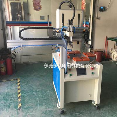 平面丝网印刷机 电动网印机 印刷机器 自动下料转盘丝印机