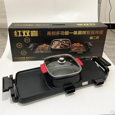 红双喜可分离涮烤一体锅 家用大号电火锅 双温控多功能电热锅