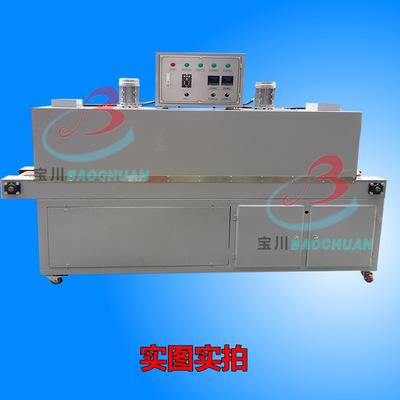 盒子收缩膜机,膜包机,碗面蚊香热收缩膜包装机,桶装面收缩机厂