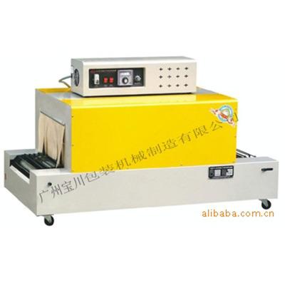 广州热收缩膜包装机,深圳收缩机,热收缩机厂家直销质保1年