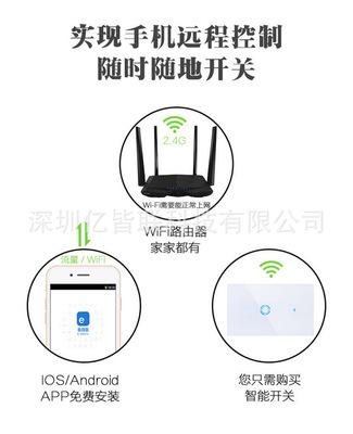 亿皆联美规WIFI开关无线智能开关零火线Alexa语音控制APP遥控
