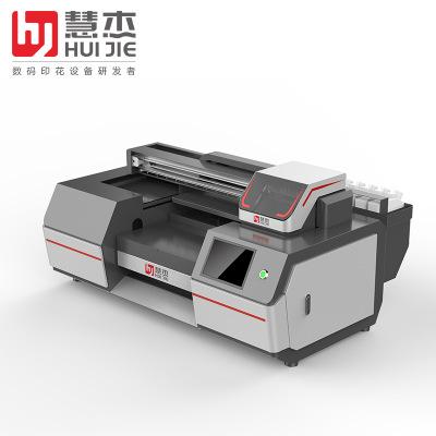 深色纯棉T恤数码印花机 数码直喷印刷机 抱枕打印机 logo图案定制