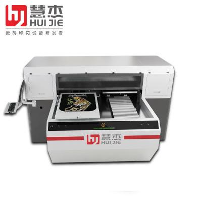 双工位T恤直喷印花机 纯棉卫衣彩色印刷机 高效率服装数码印花机