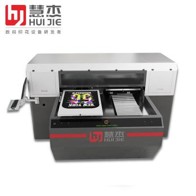 厂家直供双工位T恤印花机 智能红外自动升降印刷机环保无毒印花机