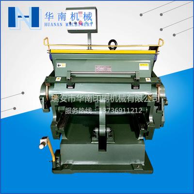 ML930DJ平压压痕切线机压制各种塑片、皮革制品的专用压痕设备
