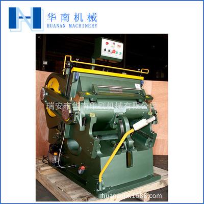 华南印机直销压痕机 1200型平压压痕切线机