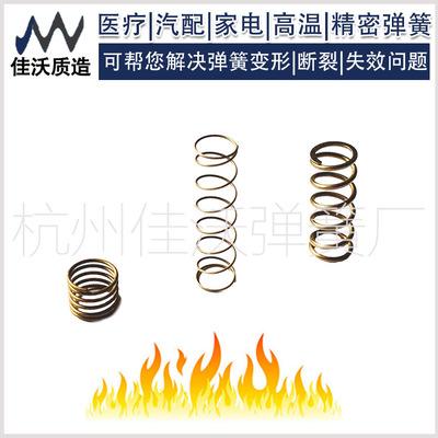 耐高温弹簧耐腐蚀弹簧 不锈钢弹簧 英科耐尔1100度 阀门模具弹簧