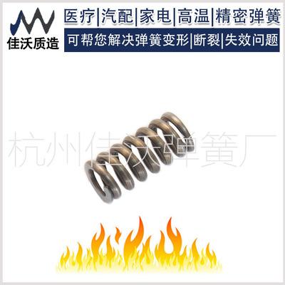 厂家定做耐高温弹簧Inconel718 750 高温合金弹簧GH4145 4169