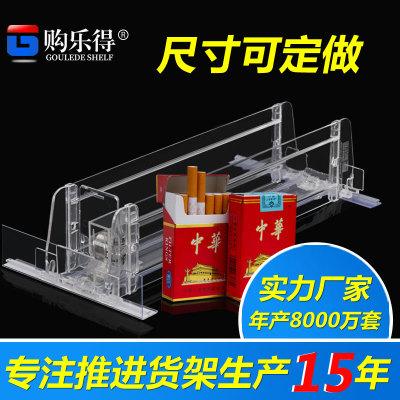 超市推烟器 便利店货架推进 器推烟摆烟货架 可定制长度 厂家直销