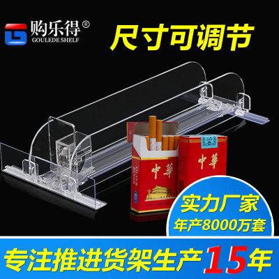 香烟货架烟架展示架亚克力自动推烟器 15年生产经验 可做要求定做